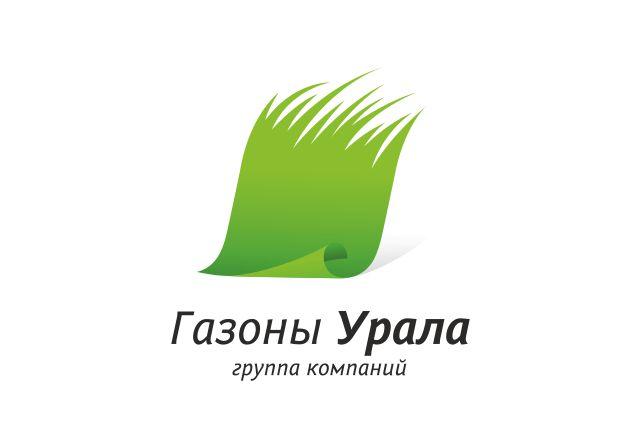Группа компаний «Газоны Урала»